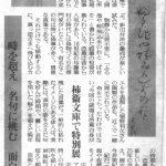 basyo-mainichi