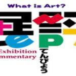 tenpyo_logo0204